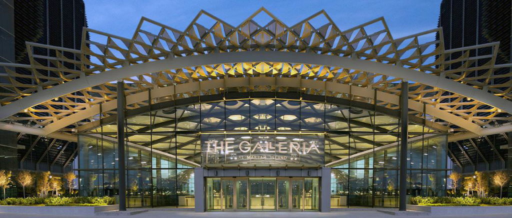The-Galleria-Mall
